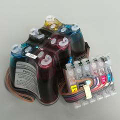 Computer ink supply system