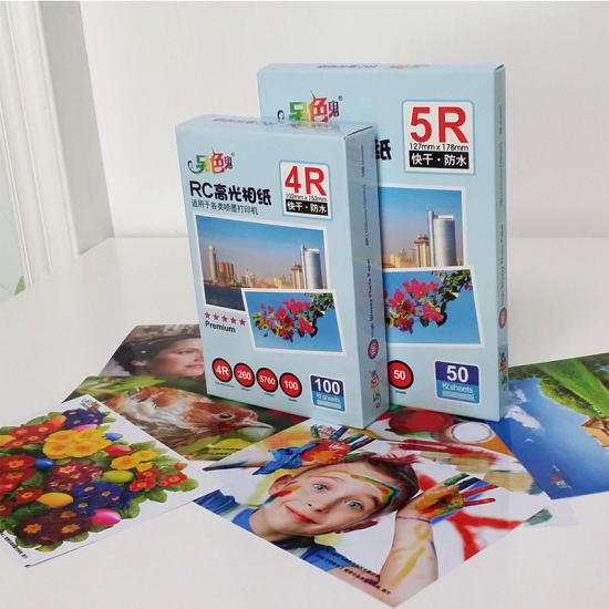 Colorfly RC waterproof photo paper