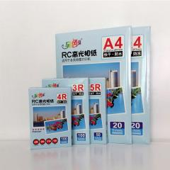 RC waterproof photo paper