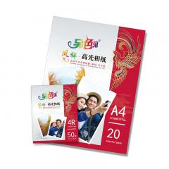 Glossy photo paper supplier
